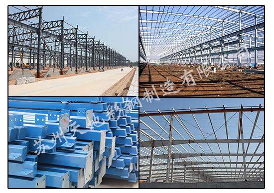 澳大利亚钢结构1000平米